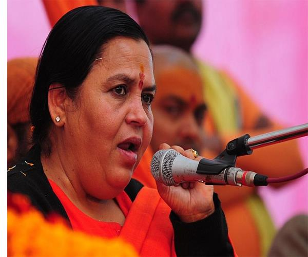 the poison binding is tied in the knot of coalition uma bharti