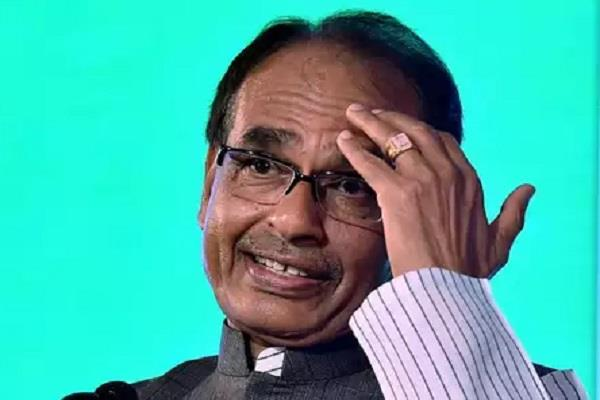 now the message of shivraj s removal from the book time is change