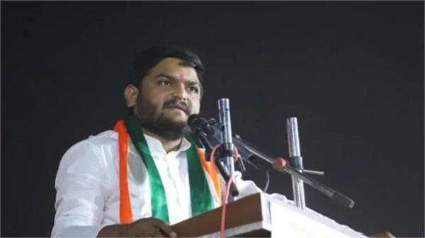 hardik patel rae bareli reached for congress