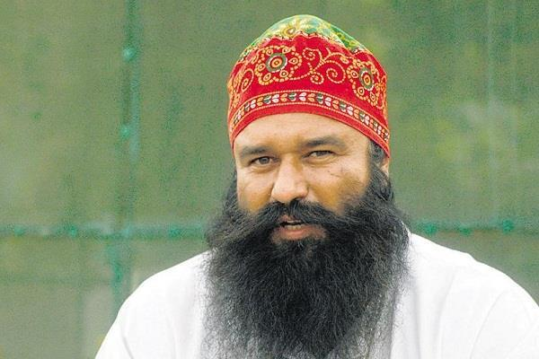 ram rahim gets a big shock from cbi court