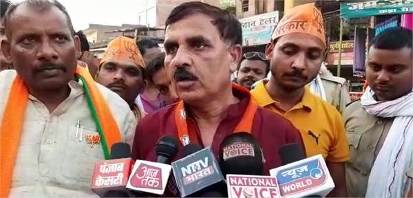 vinod sonkar threatens the workers of jansata dal