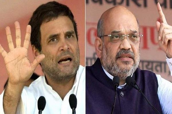 shah chambal will campaign in rahul bundelkhand