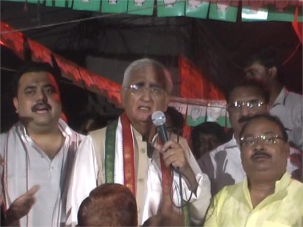 congress leader salman khurshid speaks bitterly