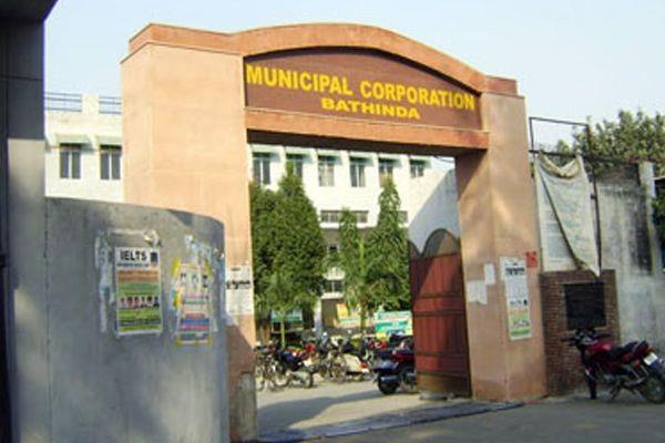 bathinda municipal corporation