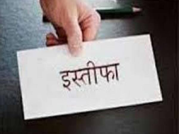 congress seva dal state co secretary resigns from his post