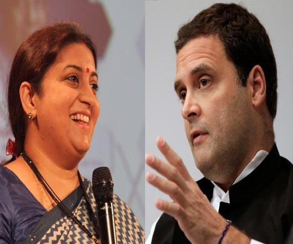 there is a dispute over the nomination of smriti irani after rahul gandhi