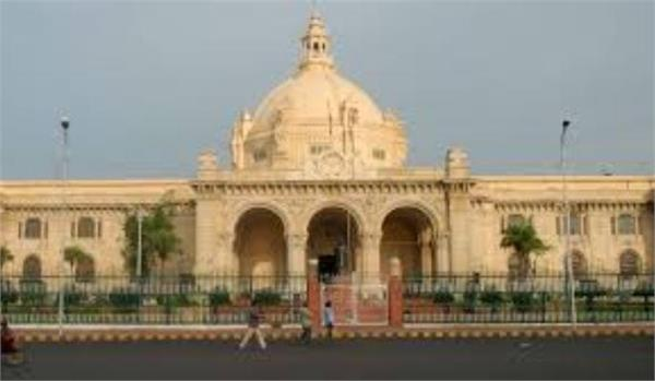 may 19 will be held by agra assembly seat