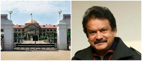 high court issues notice to sp singh baghel