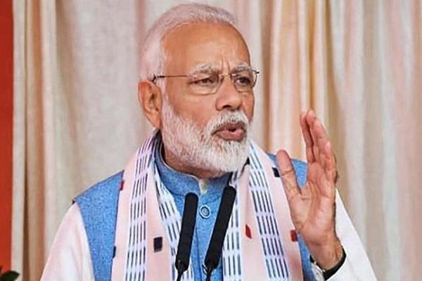kamal nath said pm modi said dhrishnath