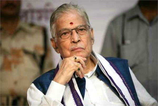 murali manohar joshi fake letter to viral on social media