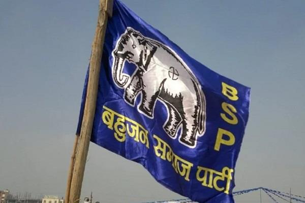 change in bsp candidate in morena
