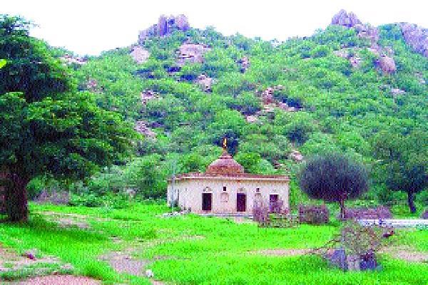 news of arwali hills