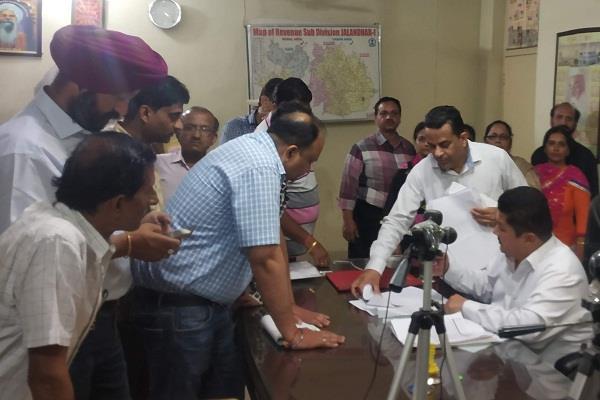 jalandhar dc office