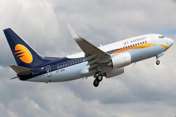 jet airways first notice found under bankruptcy law