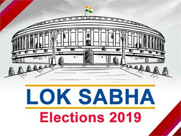 loksabha election voting mp 2019
