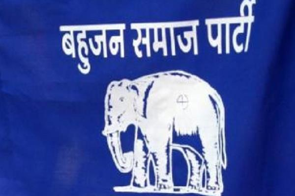 mp bsp selected candidates for these seats