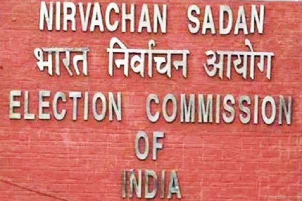 ec s tight eye on social media campaign