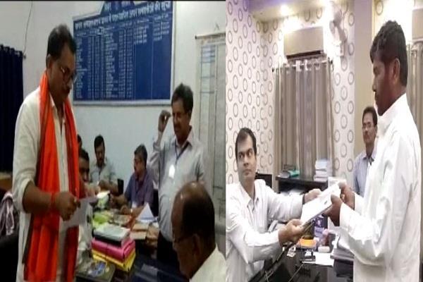 rajiv pratap rudy filed nomination from saran