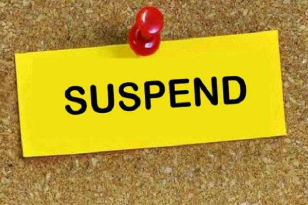 np employees killed 5 suspended 6 service terminated