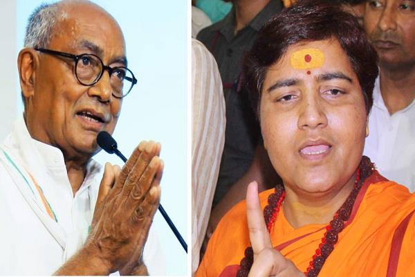 on the tweet of diggi the sadhvi counterattacked quote