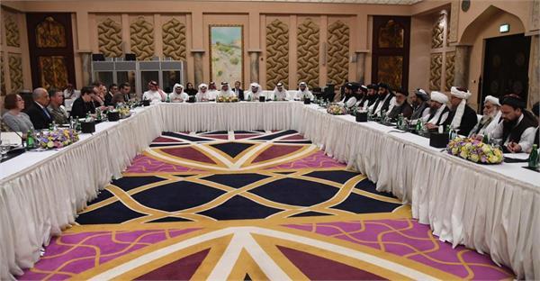 afghanistan taliban summit postponed indefinitely