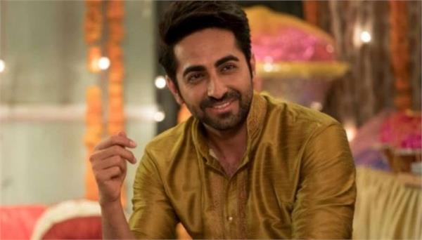 ayushmann khurrana reveals that why this besakhi special for him
