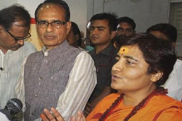 mp shivraj sarkar had done sadhvi pradnya in a massacre