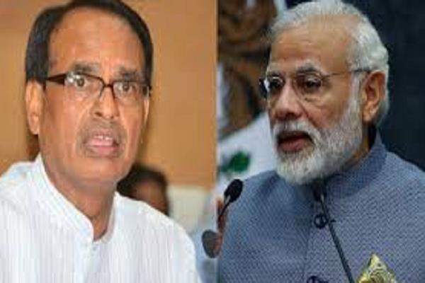 congress leader modi and shivraj upheld false