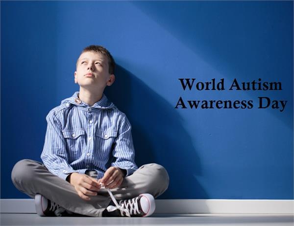 Autism Awareness Day: किन बच्चों को होती है यह बीमारी, इन लक्षणों से करें पहचान