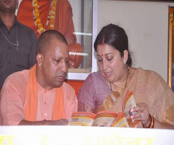 amethi irani will fill nomination on thursday cm yogi will also be included