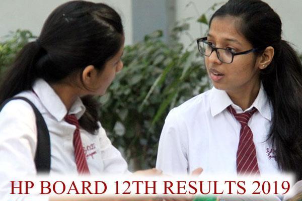 hpbose hp board 2 result 2019 declared