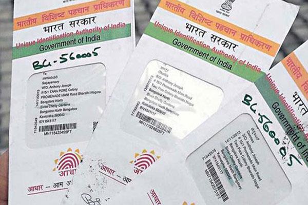 uidai warning will no longer be valid plastic aadhar card