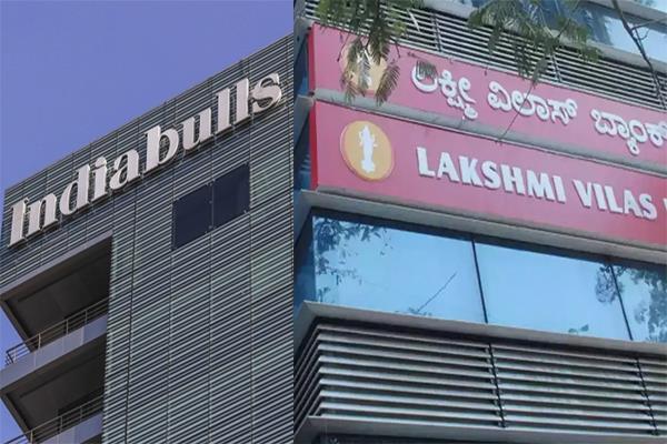 lakshmi vilas bank merged with indiabulls housing finance