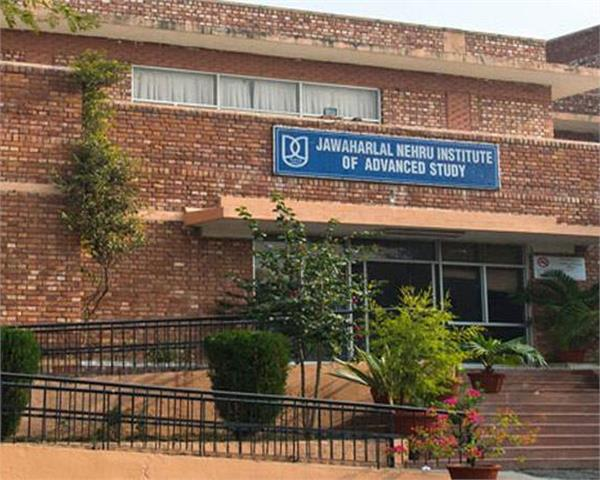 jnu  date application  extends  candidates  admission