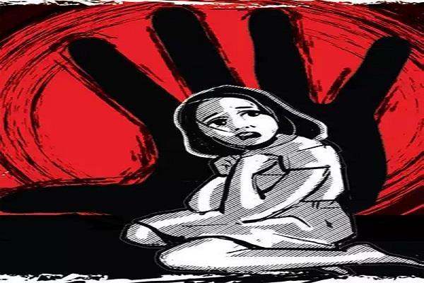 rape and murder case