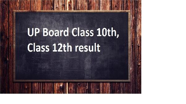 up board declared the results of 10th and 12th results