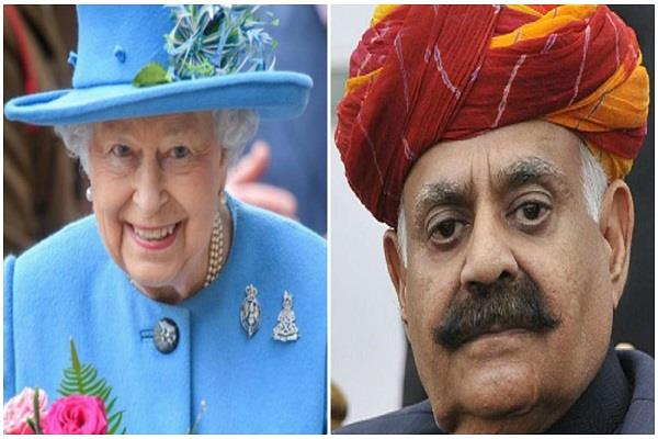 punjab governor denies joining the queen of britain birthday