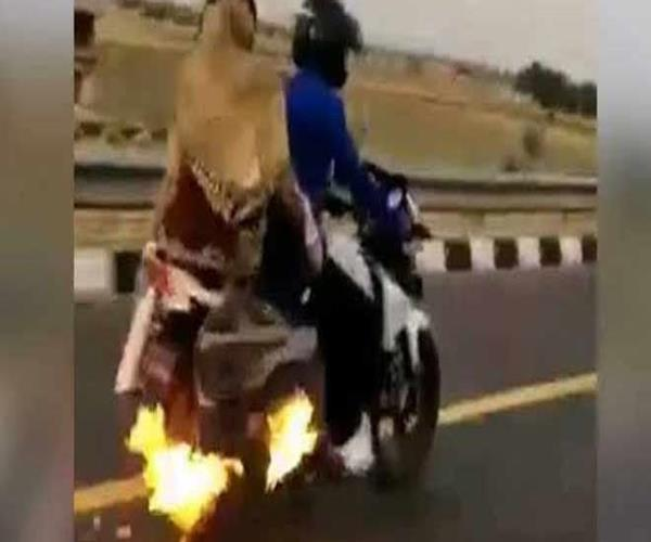 the couple was unaware of the fire in the bike running on the road