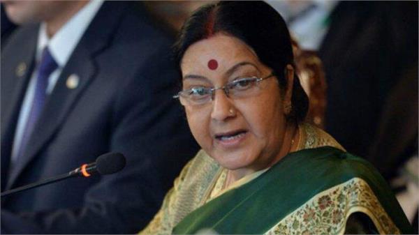 libya sushma swaraj urges 500 indians stranded in tripoli to leave