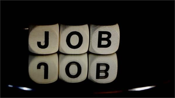 tata memorial center job salary candidate
