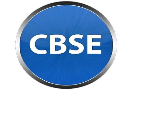 three more courses introduced by cbse