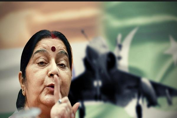 pak erroneous translation of sushma claim vindication on balakot