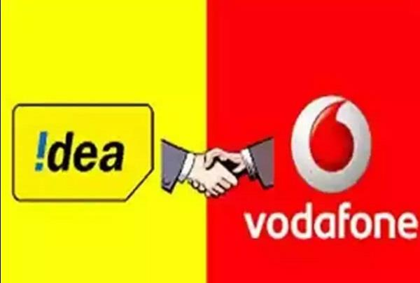 voda idea s rights issue gets 1 07 times subscription source