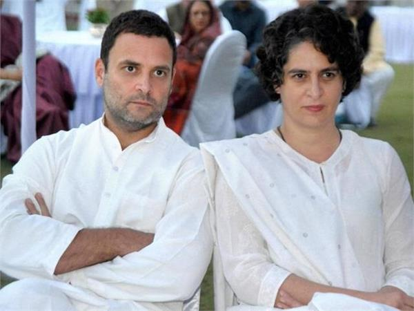 rss leader s controversial statement says rahul and priyanka mental
