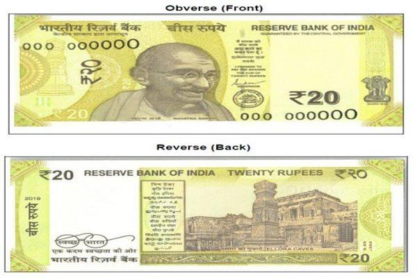 rbi releases new note of 20 rupees in mahatma gandhi new series
