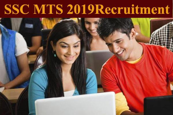 ssc mts recruitment applications will start from today