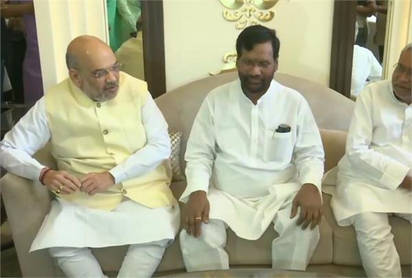 result has come now only the rest of the formalities paswan