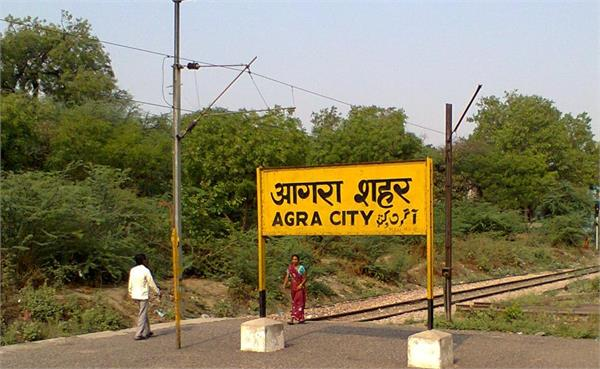 agra by election 25 46 percent voting till 1 pm