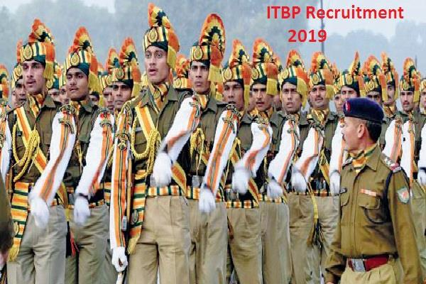 itbp recruitment 2019 apply for 121 constable posts