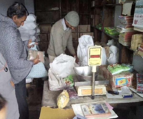 stopped pds server not found in ration in government depot